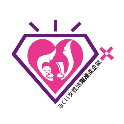 アイコン:福井女性活躍推進企業